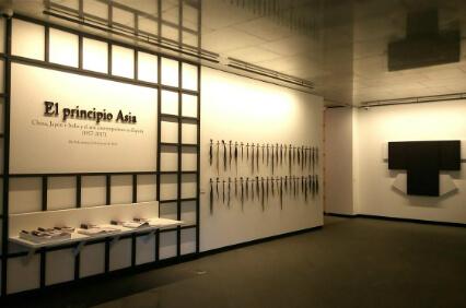 El principio Asia