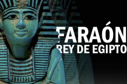 visita guiada a la exposición Faraón Rey de Egipto