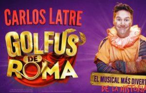 Vamos al Teatro. Golfus de Roma